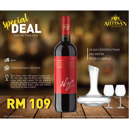 ALAJA CRIANZA SPECIAL DEAL PACKAGE